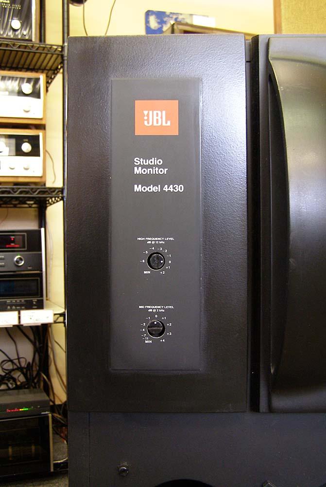 JBL 4430 Studio Monitor Speakers